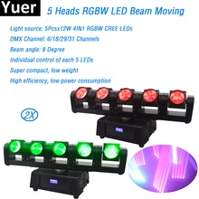 2Pcs/Lot 5x12w LED Moving Head Bar Lights 6/18/29/31 Channels DMX512 8 Degree Beam angle KTV Bar party DJ Disco Stage Lights