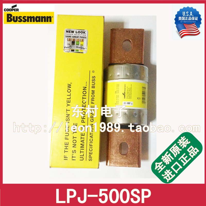 [SA]United States BUSSMANN fuse LOW-PEAK fuse LPJ-500SP 500A 600V slow blow sp united vertriebs gmbh 53080 pov aqua case 3 0