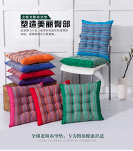 Traditional Coarse Cloth 100 Cotton High Quality Durable Chair Hemorrhoid Seat Cushion Pad with Striped Pattern