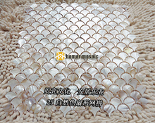 natural fish scale fan shape shell mother of pearl MOP mosaic tiles HMSM2003 kitchen shower backsplash bathroom wall floor tiles
