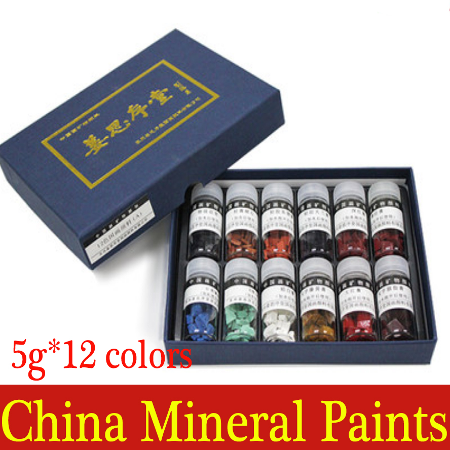 5g*12 colors/set China Mineral Paints Chinese Painting Calligraphy Supplies Acrylic Paints Traditional Chinese painting pigments traditional chinese water lily painting pattern square shape pillowcase