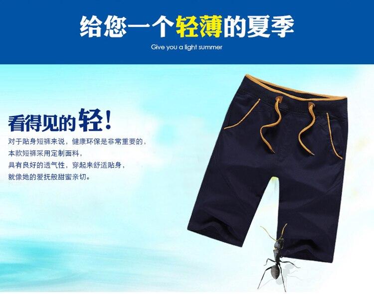 casuais relaxado sweatpants fitness boardshorts moda corredores sólidos calças curtas 577
