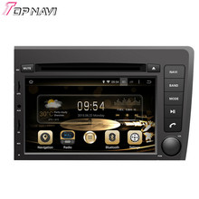 """7"""" Brand New Quad Core Android 5.1 Car Radio Stereo GPS For VOLVO S60/V70  2001 2002 2003 2004 NEW With Multimedia Map"""