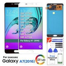Протестированный ЖК-дисплей для samsung Galaxy A7 A710F A710Y A710M A710 Super AMOLED ЖК-дисплей сенсорный экран в сборе протестирован