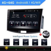"Coche reproductor Multimedia 1 Din Android 8,1 coche DVD para VW/Volkswagen Passat B6/B7/Magotan/ CC 10,1 ""4G/64G Radio GPS de coche"