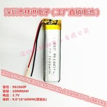 Горячее предложение 091860P 901860P 3,7 V 1000MAH с защитной пластиной литий-полимерный, светящийся Аккумулятор для обуви литий-ионный аккумулятор