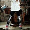 Новый 2016 МАЛЬЧИК ЛОНДОН Emoji 3D Шаровары Женщин Хип Hop Брюки Pantalones Брюки Плюс Размер Свободные Полная Длина Женщины брюки