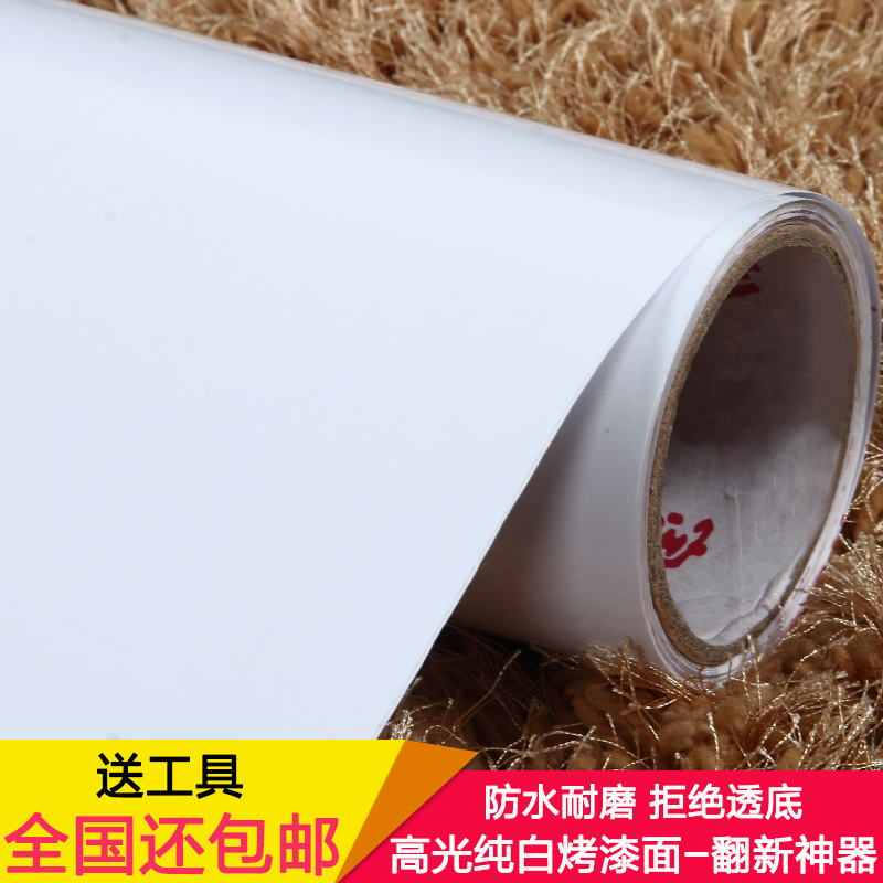 High gloss white furniture furniture waterproof for White self adhesive wallpaper