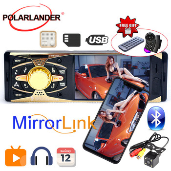 4'' TFT HD BLUETOOTH hand free Car Radio AUX/SD/USB/FM 1 DIN Video mp5 radio cassette player Autoradio Car Stereo 12V
