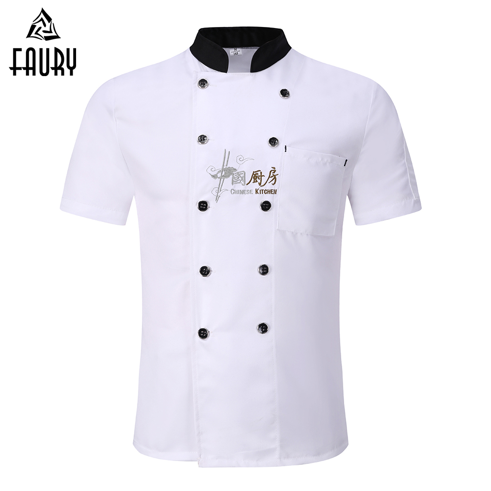 3 Colors Chinese Restaurant Embroidery Bakery Cooker Chef Uniforms Short Sleeve Breathable Double Breasted Chef Jackets & Aprons