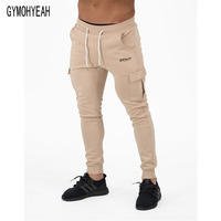 GYMOHYEAH 2017 new fashion brand mens casual hoody pants slim fit men's joggers active sweatpants Free shipping China post