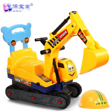 Children can take Keji baby excavator digging excavator digging machine toy car hook machine engineering vehicles toddler scoote