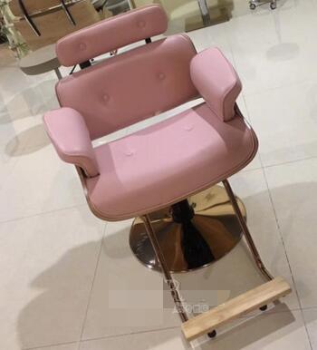 Простой волос Salon Парикмахерская волосы красоты волос стул shake-Up красный парикмахерское кресло цвета розового золота chassis.1 - Цвет: 04
