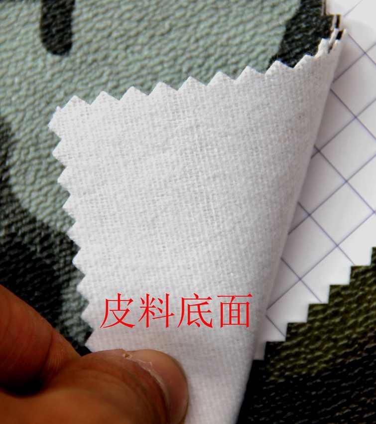 Tessuto mimetico in pelle sintetica PVC