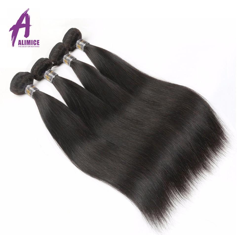 Alimice Hair Brazīlijas taisnas Remy matu aušanas komplekti 100% - Cilvēka mati (melnā krāsā) - Foto 6