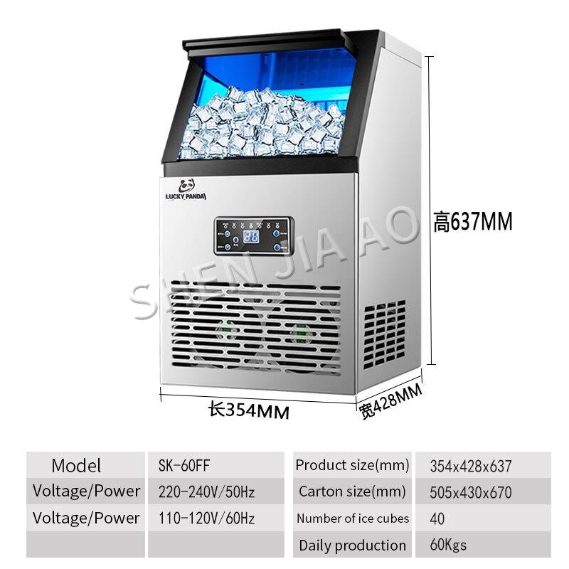 Produttori di ghiaccio SK 60FF macchina per il ghiaccio commerciale negozio di tè piccola famiglia intelligente del cubo di ghiaccio automatico che fa la macchina 60 kg/giorni - 3