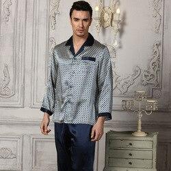 CEARPION осень весна новый мужской Пижамный костюм 100% шелк длинный рукав 2 шт рубашка + брюки пижамы элегантная мужская повседневная домашняя од...