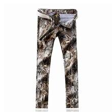 2016 Новый Змеиной Печатных Джинсы Slim Fit Ночной Клуб DJ Брюки страх божий Модные Брюки Дизайнер Проблемных джинсы мужчин