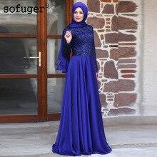 Royal Blue Scarf Muslim Chiffon Appliques Sleeves Scoop Zipper Dubai Arabic Saudi Arabian Evening Dresses Party
