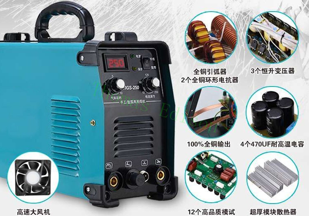 Inverter DC stainless steel 220V welding argon arc welding machine dual purpose electric welding machine
