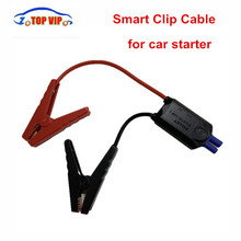 Smart font b battery b font clamp cable Smart Booster Cables Leads Replacement Clamp Lead Car