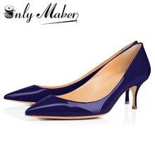 Onlymaker Bajo Leopardo Bombea Los Zapatos de Tacones de 2.6 Pulgadas 6.5 cm Talón Fino Sexy Punta estrecha Zapatos para La Boda Partido de Las Mujeres Más El Tamaño 13