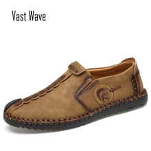 Классическая удобная мужская повседневная обувь мужские лоферы