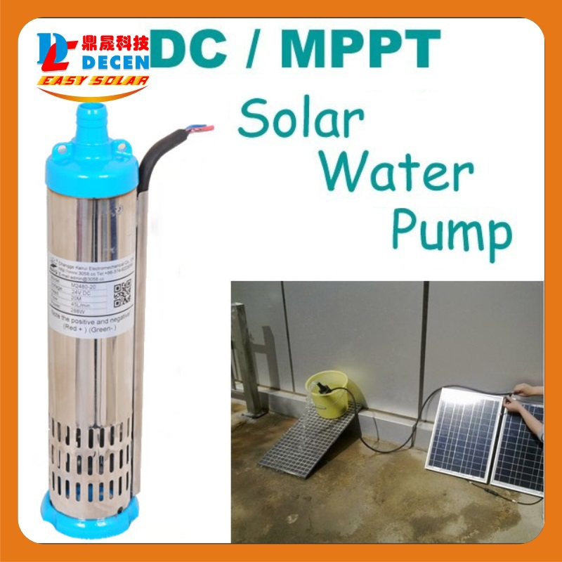 DECEN@ 1728W DC Solar Water Pump Built-in MPPT controller For Solar Pumping System Adapting Water Head 90m,Hour Water Supply 3m3 24v dc small solar water pumping machine borehole water pump solar irrigation household pump