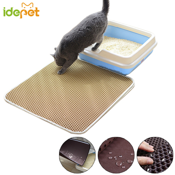 Cat Litter Mat Double-Layer 1