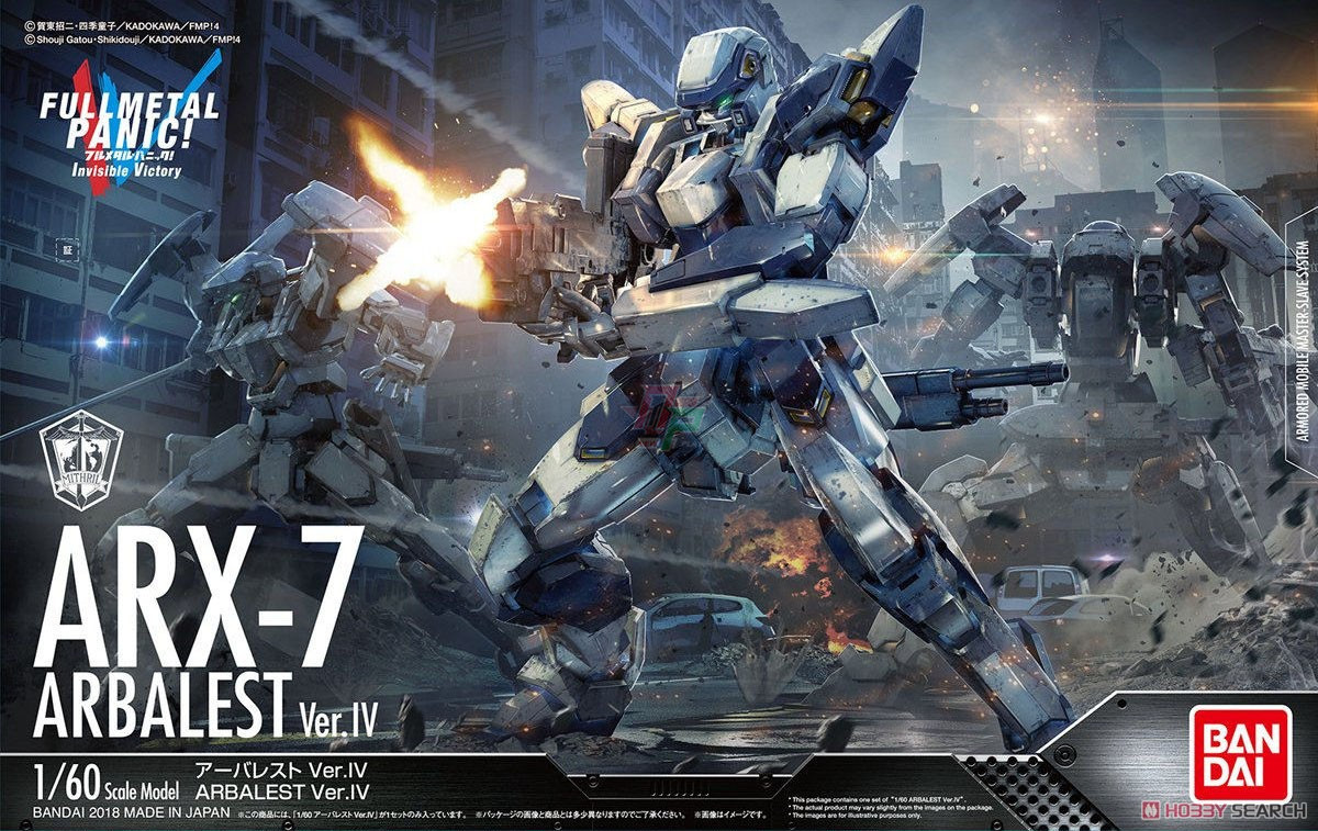 Bandai Genuine Invisible Victory 1 60 FULL METAL PANIC ARBALEST VER IV Assemble Model Kits Action