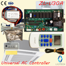 ZL-U30A, Universal AC control system, ac controller, Ceiling Cassette A/C With water pump, Lilytech