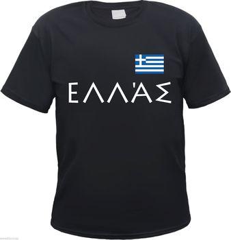 Греческая Футболка-черный/белый с принтом флага-Размер S до 3XL-Hellas