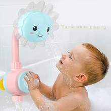 MrY Baby Funny Water Game Bath Toy Bathing Tub Sunflower Shower Faucet Spray Water Swimming Bathroom Bath Toys For Children New 1pcs new baby funny water game sunflower baby shower faucet spray water toys for kids