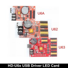 LYSONLED Huidu HD-U6A U6B U62 U63 U64 U-disk Single Color LED Card Work For Single Color and Two Colors LED Display Modules