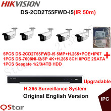 Hikvision Original Outdoor CCTV System 5pcs DS-2CD2T55FWD-I5 5MP H.265 IP Bullet Camera IR 50m POE+4K H.265 NVR DS-7608NI-I2/8P