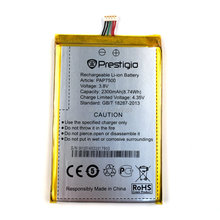 1PCS PAP7500 2300mAh Battery For Prestigio Multiphone 7500 for HIKE 828A 828 818 X1 X1D 838 Phone Free Shipping + Tracking Code