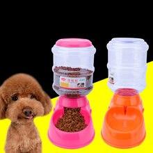 Пластиковая поилка для домашних животных объемом 35 л автоматическая