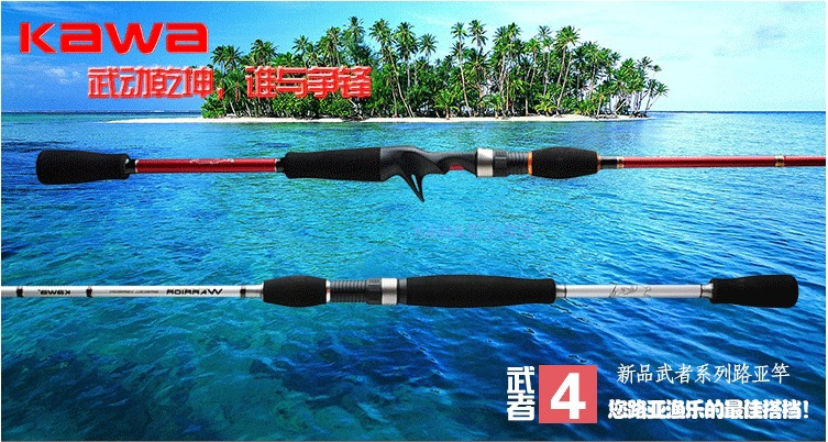 KAWA Lure rod WAR series,carbon rod, spinning and casting,1.98m/2.1m/2.4m,M/ML action,Topmouth culter fishing rod,free shipping