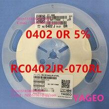 (10000 ШТ. диск) 0402 0R 5% SMD резистор RC0402JR-070RL