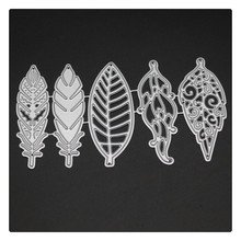 YINISE Leaf Cut Scrapbook Metal Cutting Dies For Scrapbooking Stencils DIY Album Cards Decoration Embossing Folder Die Cuts кукла младенец munecas antonio juan эмилио 6019b бежевый голубой