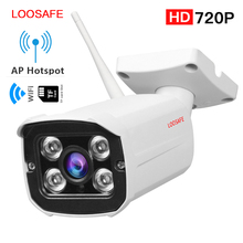 LOOSAFE  IP Camera Wi-fi Outdoor Bullet Camera Full HD ONVIF  Wireless Home  Security  Camera With MiscroSD Card Slot Max 64G