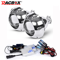 2.5 inch Bi Xenon HID Projector Lens with Silver Shrouds for H4 H7 Motorcycle Styling Headlight Projector len with H1 xenon bulb