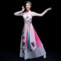 2019 summer chinese classical folk costumes female jasmine yangko fan dress women fan stage performance clothes
