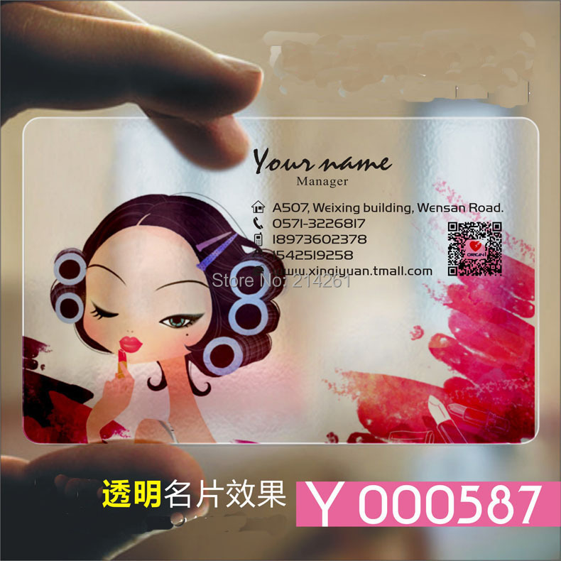 Cosmetic assocry pvc clear business card moq 500pcs lot cosmetic assocry pvc clear business card moq 500pcs lot transparent clear name card jewelry card custom high quality in jewelry packaging display from reheart Image collections