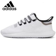 pretty nice c5b4a 9df09 Original auténtico Adidas Originals TUBULAR sombra CK de los hombres zapatos  de skate zapatos zapatillas de