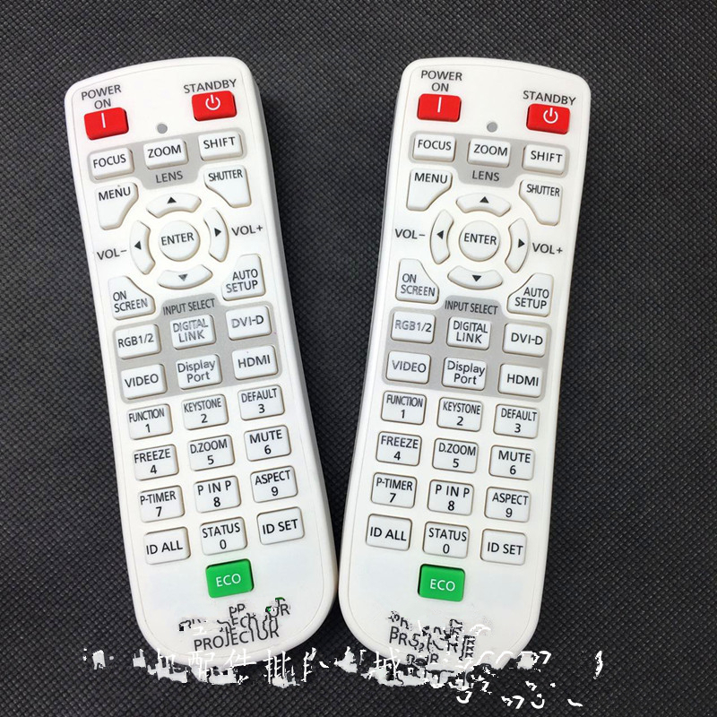 remote control for panasonic projector