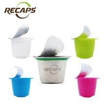 Чашки) капсулах nespresso уплотнения капсула шт.) многоразового пустой алюминий кофе или