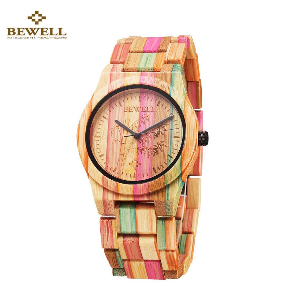 Reloj de cuarzo de mujer de bambú de madera BEWELL inmaculado reloj de pulsera Unisex analógico elegante hipoalergénico relojes respetuosos con el medio ambiente