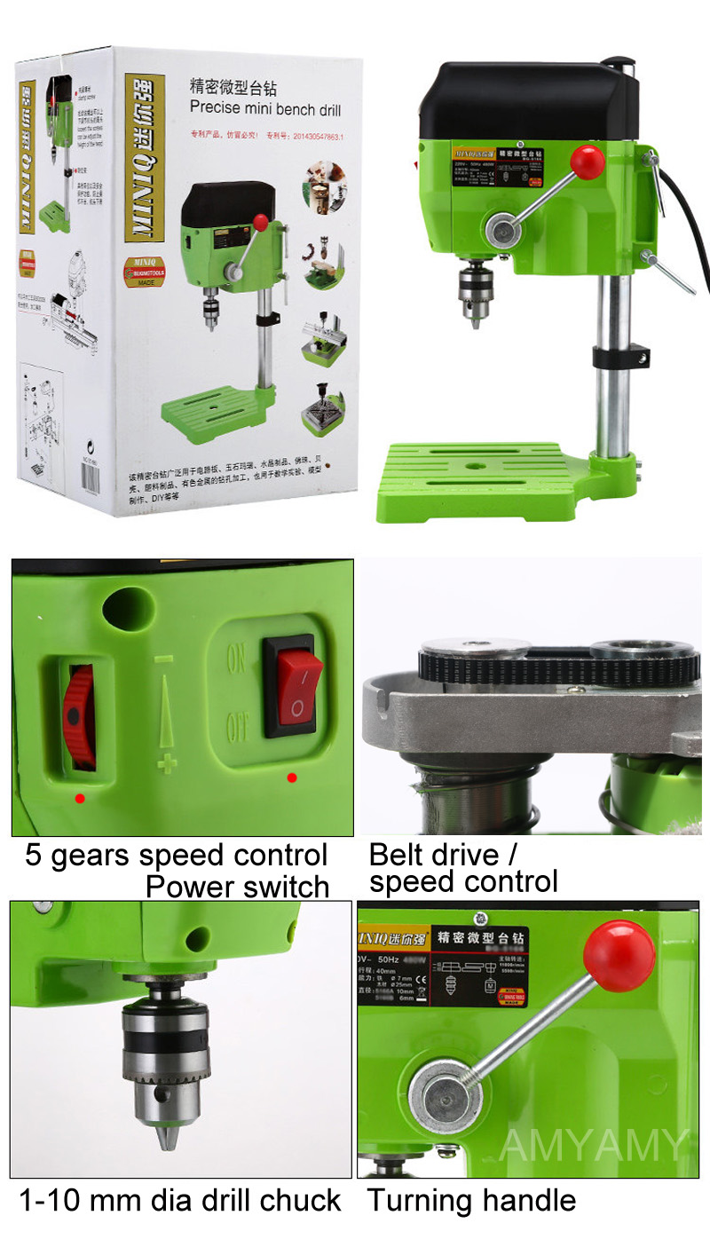 High Quality small drilling machine