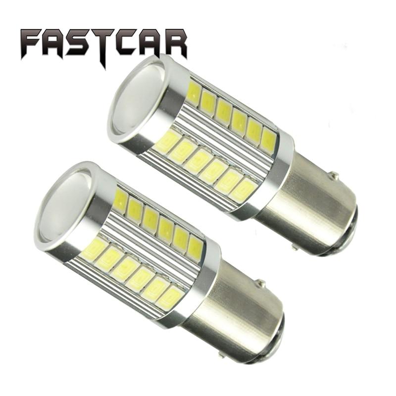 2pcs/lot S25 P21/5W 1157 BAY15D BAZ15D 5630 33 SMD 5730 LED Car Brake Lights Tail Lamps Auto Led Bulb Light 33led DC12V